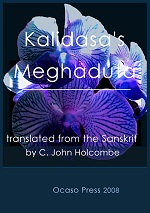 kalidasa meghaduta translation book cover
